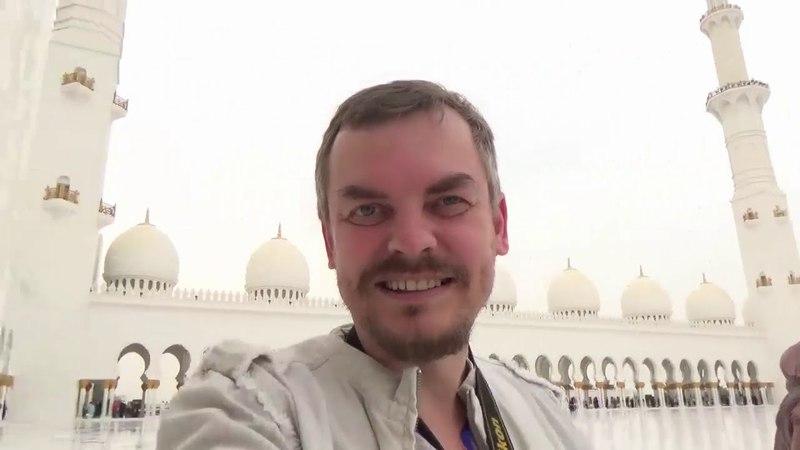 Абудаби, Мечеть шейха Заида, туризм AlekZ(c)