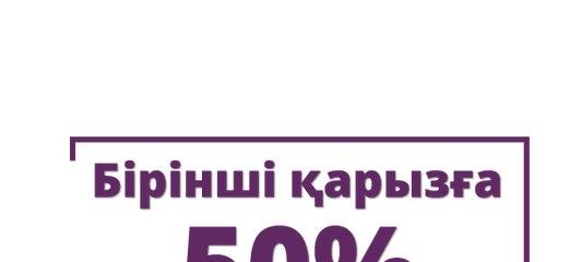 кредит 500 тысяч рублей на 10 лет сколько платить в месяц в сбербанке