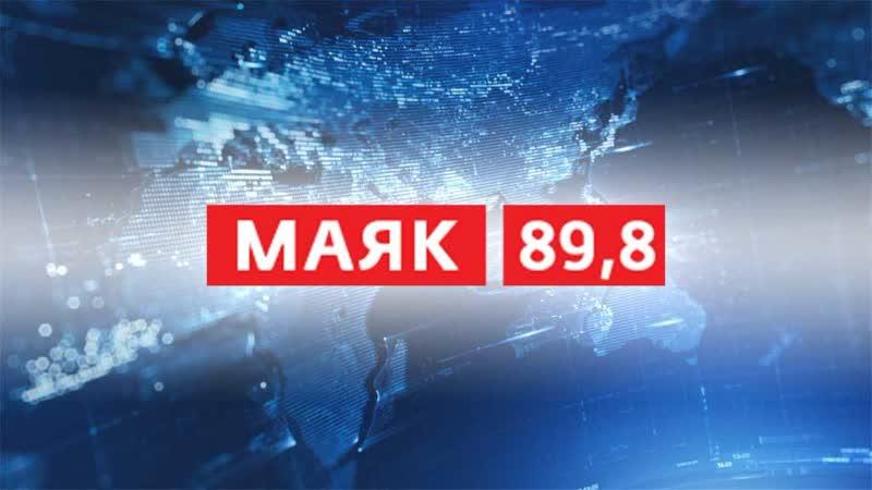Вести Тамбов 11 марта 2019г 19:50