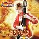 Гитарист Flame - Испанский цветок
