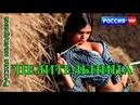 ЦЕЛИТЕЛЬНИЦА Русская очень интересная мелодрама про деревню