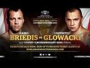 Fight Night Champion Майрис Бриедис Кшиштоф Гловацки Mairis Briedis Krzysztof Glowacki