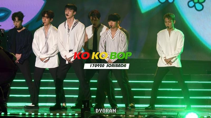 170920소리바다 코코밥 KOKOBOP D O 도경수 디오 엑소 EXO