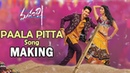 Paala Pitta Video Song Making Maharshi Video Songs Mahesh Babu Pooja Hegde Vamshi Paidipally