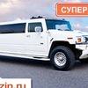 King-Limuzin.ru
