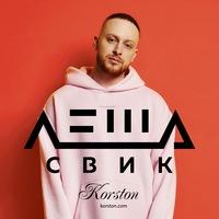 Логотип Корстон Серпухов