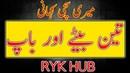 Sachi Kahani Meri Zubani | Teen Betay Our Baap | Kahani In Urdu Hindi | RYK HUB