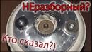Как обслужить двигатель от пылесоса Karcher, Thomas, Festool, Zelmer / Неразборный двигатель