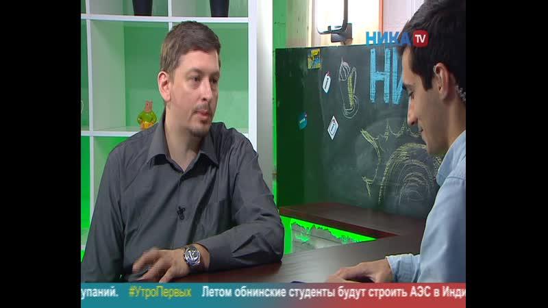 Михаил Обухов. «Мужские дни» в женских консультациях