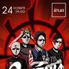 24.11 | СМЕТАНА band | Киев | ATLAS