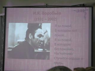 Фестиваль в Ботово. Звучит стихотворение Игоря Воробьёва. #ВидеоМИГ