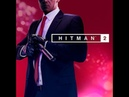 HITMAN 2 (2018) прохождение миссии Внедрение Эйнарссона 1-5