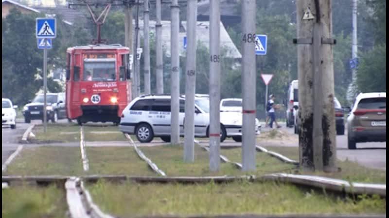 В Улан-Удэ ремонт теплосетей повлияет на движение трамваев и автобусов