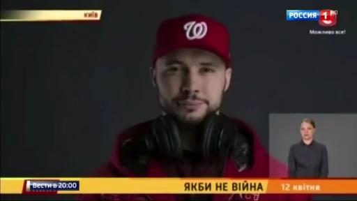 Вести в 20:00 • Неудобная правда: в Италии задержан подозреваемый в убийстве фотографа в Донбассе