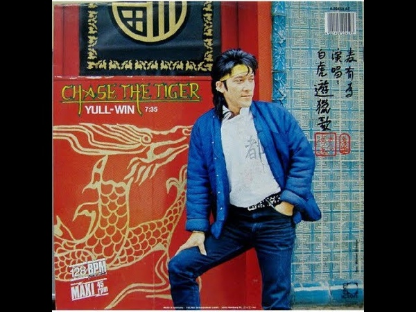 Italo Disco Yull Win Chase The Tiger