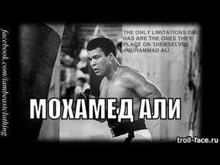 Рокки Марчиано vs Мухамед Али!