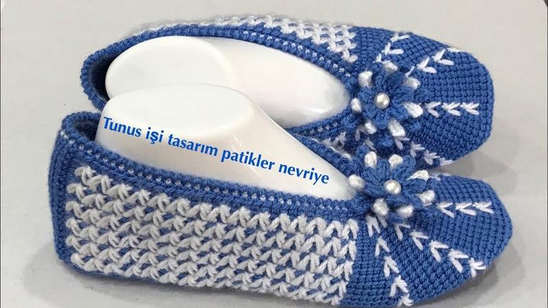 Mavi ve beyaz Tunus işi yeni tasarımım