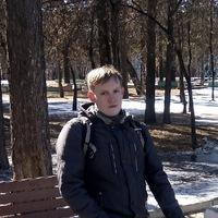 Никита Латышев