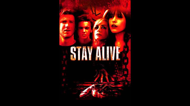 Остаться в живых / Stay Alive (2006) дубляж,WEB.DL_Rip.HD.720