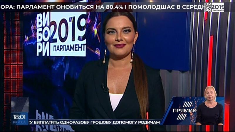 ТОК-ШОУ «ПАРЛАМЕНТСЬКІ ВИБОРИ 2019» з Лейлою Мамедовою 27.07.2019