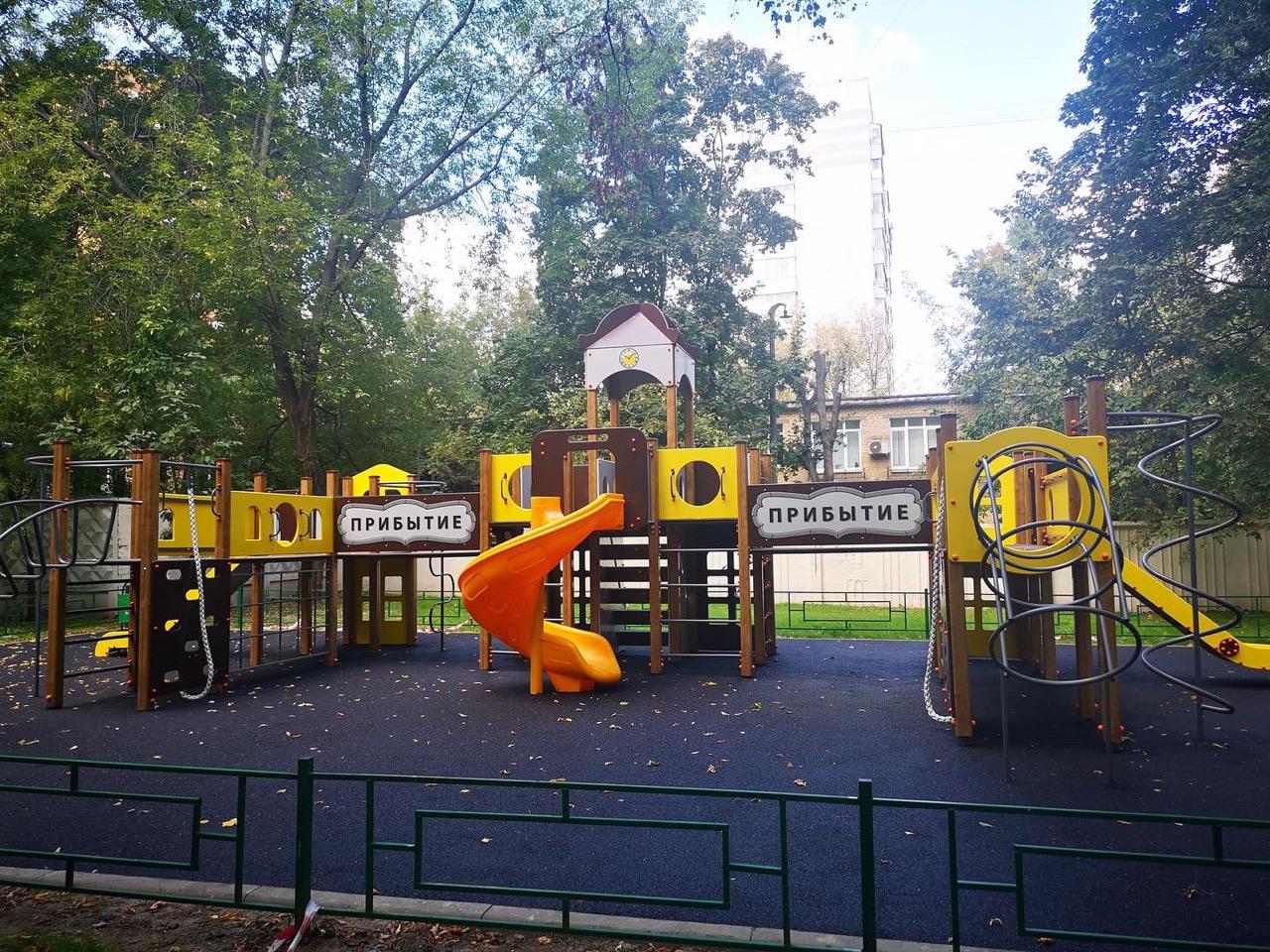 На Стрелецкой улице установили «Детский вокзал»