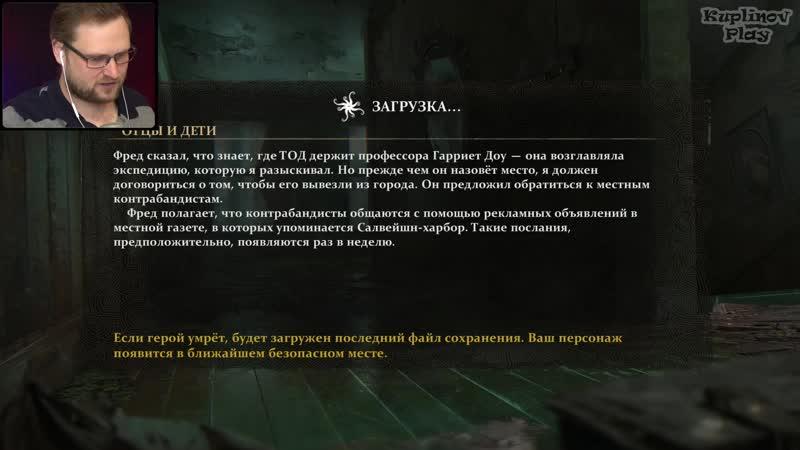 Kuplinov ► Play - Самолайк (отрывок)