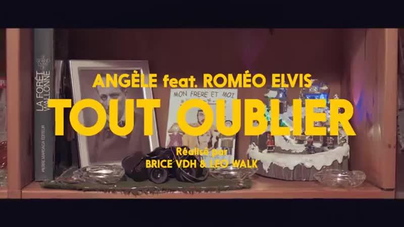 Angèle feat. Roméo Elvis - Tout Oublier [CLIP OFFICIEL]