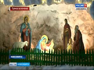 В Вознесенском соборе Новосибирска проходит божественная литургия