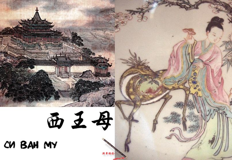 Юэчжи — белые кочевники Древнего Китая, изображение №5