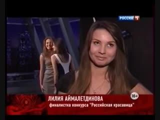 """типичные женщины времён Путина - это прорыв!!! """"Кто такой Ленин - Не знаю ..."""""""
