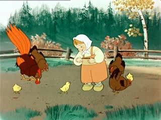 Чудесный колокольчик. (1949).