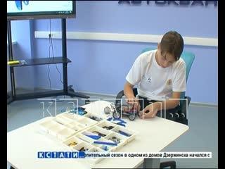 На Горьковском автозаводе сегодня открылся Кванториум-ГАЗ