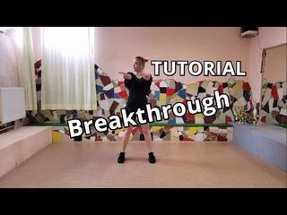 [Mirrored Slow Dance Tutorial] TWICE (트와이스) - Breakthrough by Friday Cookies - Chorus