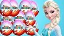 Киндер Сюрприз Эльза из Мультика Холодное Сердце Открываем Яйца с Игрушками / Elsa Kinder Surprise