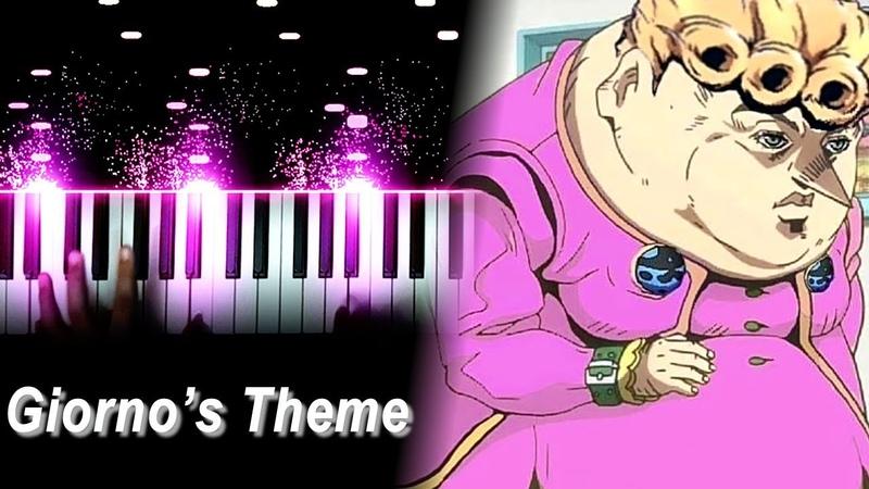 Giorno's Theme / il vento d'oro - JoJo's Bizarre Adventure: Golden Wind OST (Piano)