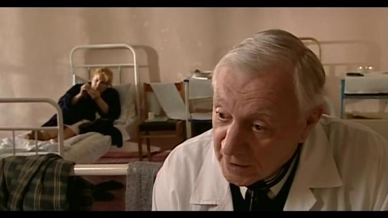 Луна в зените.(1-2.серии).2008.