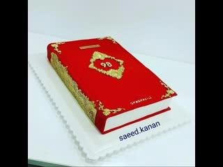 """Как сделать торт """"Закрытая книга"""". / Наша группа в ВК: """"Торты на заказ. Мировые шедевры""""."""