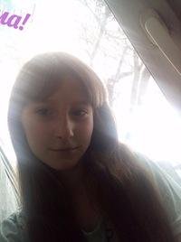 Мартынова Марианна