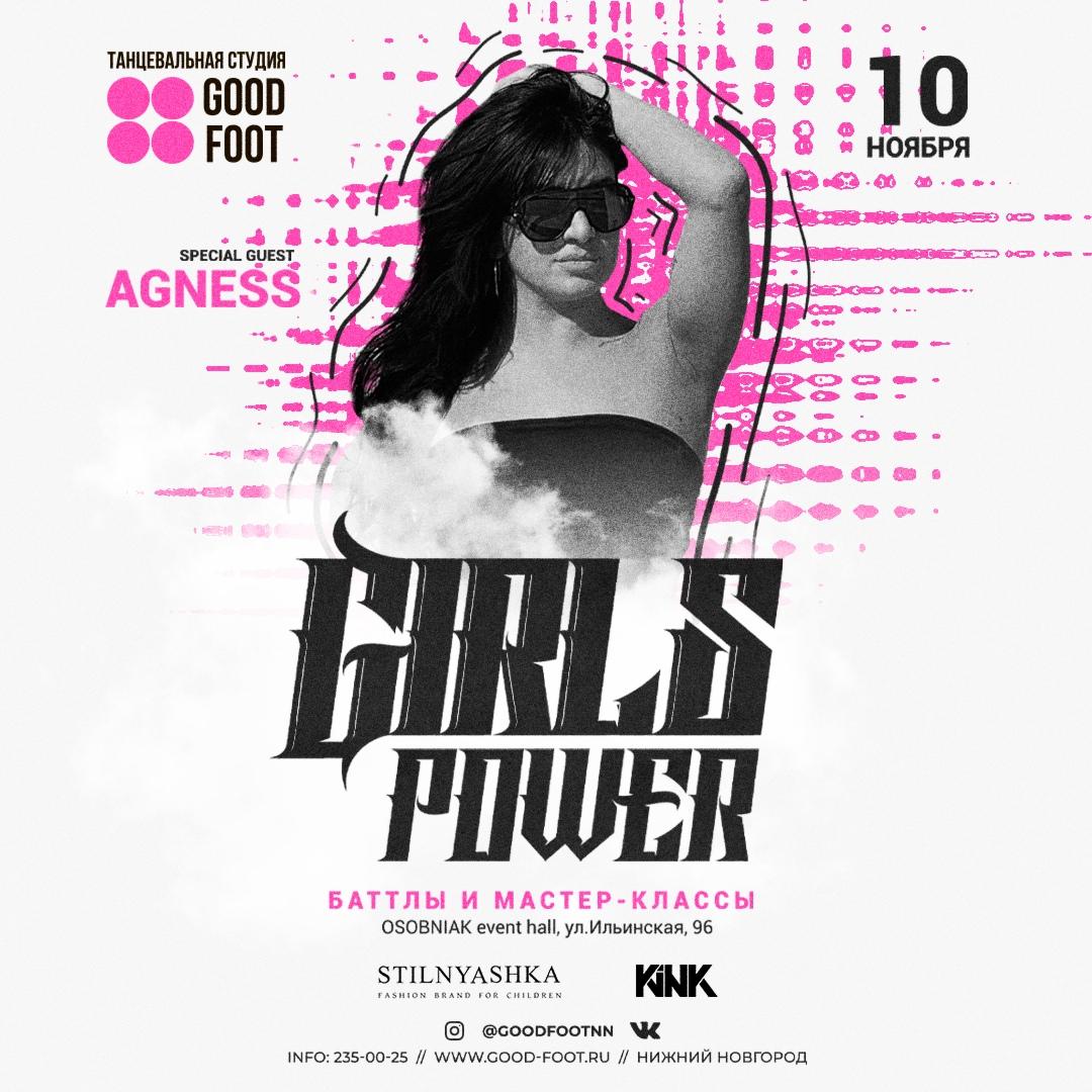 Афиша Нижний Новгород GIRLS POWER / 10 НОЯБРЯ / Нижний Новгород