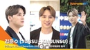 김준수 JUNSU 굿모닝 심쿵 미소 공항패션 NewsenTV