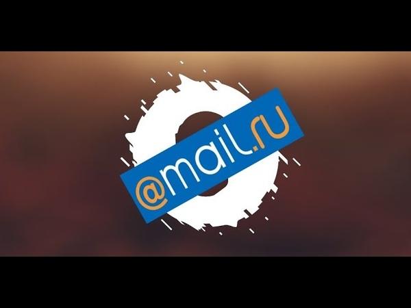 Типичное mail.ru и обреченный компендиум