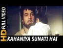 Kahaniya Sunati Hai Pawan Aati Jaati Mohammed Rafi Rajput 1982 Lori Songs Dharmendra
