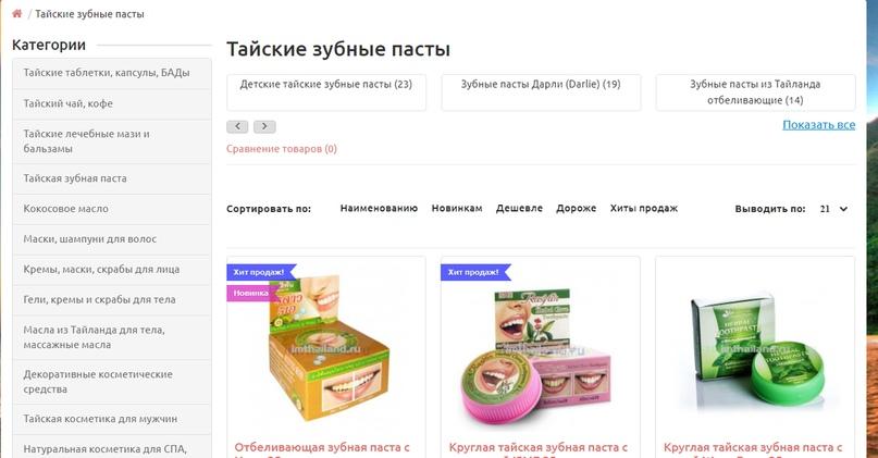 Улучшаем поведенческие факторы в интернет магазине, изображение №1