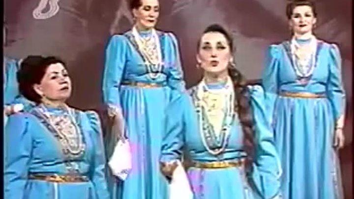 Ансамбль песни и танца Казачий Курень 1996 год