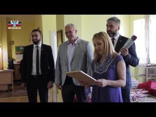 Депутаты Народного Совета поздравили сотрудников реабилитационного центра.