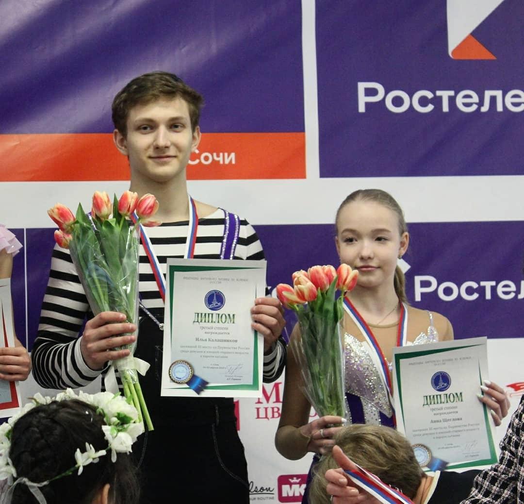Российские соревнования сезона 2018-2019 (общая) - Страница 19 LqNUGIua548