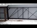 2 часть Лучшая конструкция! Откатные ворота из профнастила в сплошной забор без щелей своими руками.