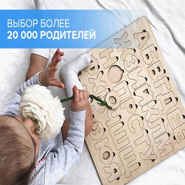 Wood Master - методика обучения чтению в Рыбинске