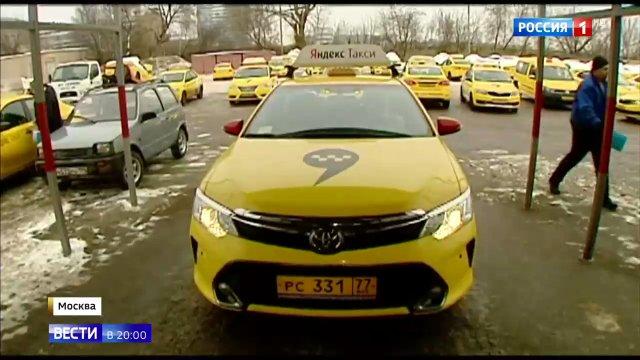 Вести в 20 00 • В Москве началась аккредитация такси для работы на чемпионате мира по футболу