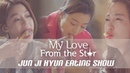 Mukbang My Love From the Star Jun Ji Hyun's Eating Show Chicken Ramyun
